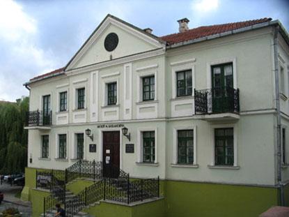 Музей Багдановіча: рэарганізацыя падобная да ліквідацыі