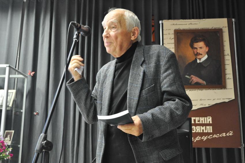 Васіль Зуёнак
