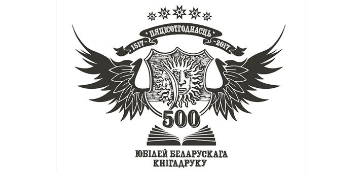 Найбольш знакавыя кнігі Беларусі. Частка 4 (20-11)
