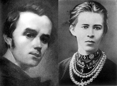 """Вечарына """"Тарас Шаўчэнка, Леся Украінка: паэзія і лёс"""""""